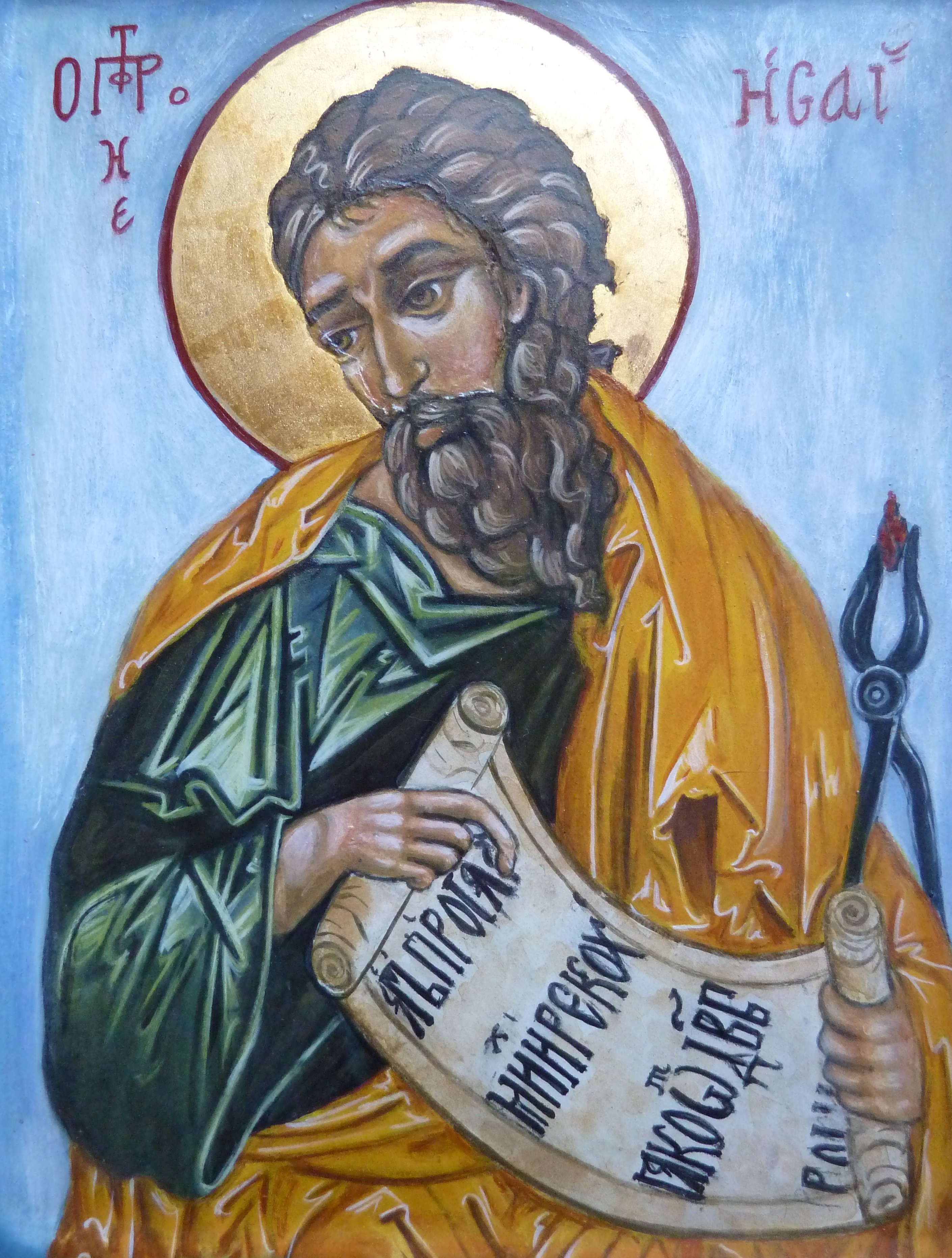 Review Lecture  ...Prophet Isaiah Icon