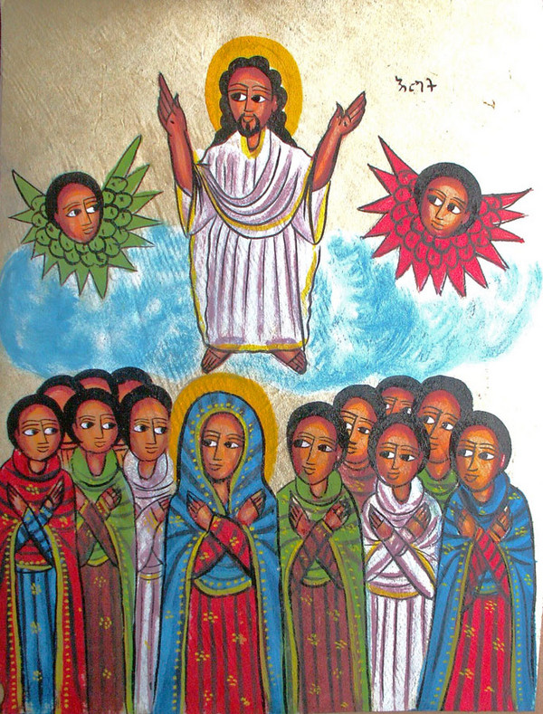 Ascension Ethiopia