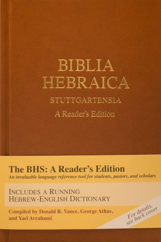 BHS Reader's Edition Review